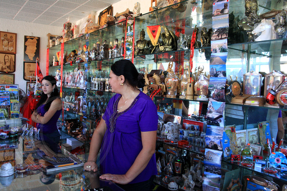 Tourist Shop at the Border